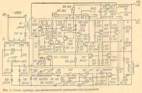 аккумулятора схема