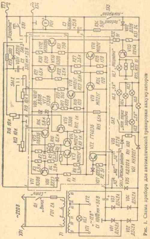 Схема автоматического зарядного устройства с функцией десульфатации.